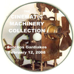 Cinematic Machinery Collection of Soterios Gardiakos